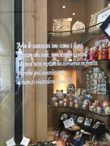 il Posto delle Chiavi IMG_0287-1-225x300 Diario di viaggio: il fabbro Franz a Modena Archivio articoli  Vasco Rossi tre giorni Modena Park Modena diario di viaggio